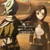 Sword Art Online 2 ED Startear By Haruna Luna Nightcore