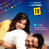 Kaththi (2014) Pakkam Vanthu MP3 - Single Track