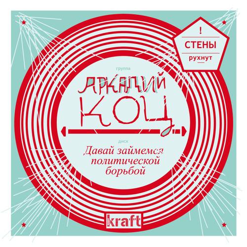 Веселая народная песня / Merry Folk Song