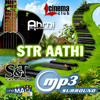 Kaththi (2014) Aathi MP3 - Sin