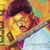 #Vijay's #Kaththi Back To Back All Promo Songs