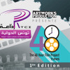 48 Hour Film Project Tunis sur RTCI 16.09.2014