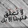 Download أنا محتاج لك يارب من وسط قلبي -قصيد ساق الله لأجله -عشرة الآف ريال سعودي وعمرة مجانا #اليمن at #اليمن Mp3