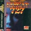 FARGAT727 - Seribu Angan