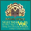 Analog Africa Selection Vol.5 (2014) by Déni Shain | Past & Future Analog Africa Tracks