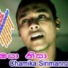 Oya Nisa - Me Andakaraye - Chamika Sirimanna New Song-JayaSriLanka.Net