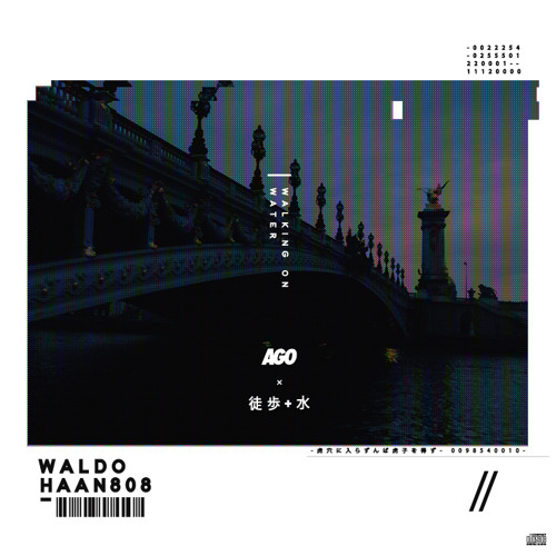 waldo haan 808 walking on water