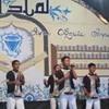 Al Fathir Voice - bersama kita bisa~