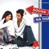 Socha-Na-Tha