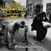 Download شيلة دروب الذكريات ( أداء :عبدالله الدوسري ) 2014  كلمات : لولوه الدوسري Mp3