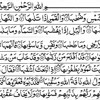 surah e Shams (Quran in Urdu Translation)Mehrban Ali