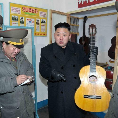 #07- Kim Jong-un