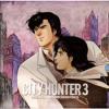 Forever in my heart(city hunter 3) - Kristen Steinhauer