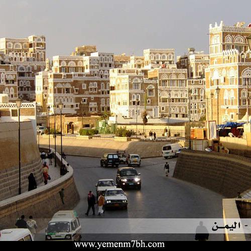 صنعاء اليمن -نهائي 222