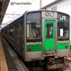 [Announcement of train]JR Tohoku Line 2,Iwate Japan