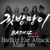 K-pop  귓방망이_Badkiz-Ear Attack vs  Sunset(DJUNKNOWN REMIX)