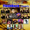 16) Chennai Express-FlashBack
