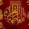 Izat Khuda Ki FATIMA (s.a.)-Manqabat