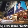 Tune Mujhe Bulaya Sherawaliye My STLYE Mix Navrtre Spcail 2014 By Dj Raj Meena BHOPAL 7828929662