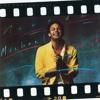 Narada Michael Walden- Tonight I'm Alright (PhuturePhil Bootleg) [Free Download]