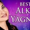 Alka Yagnik Full Interview With Songs