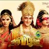 கிருஷ்ணனின் கீதை உபதேசம் 1 [mahabharatham Vijay Tv, And Star Plus ] Krishna Updesh.