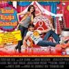 Adha Ishq (Cover) - Amna Abbas & Hassan Abbas Rai