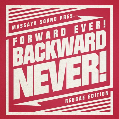 Massaya Sound presents: Forward Ever, Backward Never [Reggae Edition 2014]