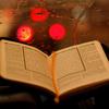 Beautiful Qur'an recitation of Surah Al Baqarah - تلاوة خاشعة  - Saad Al Quraishi