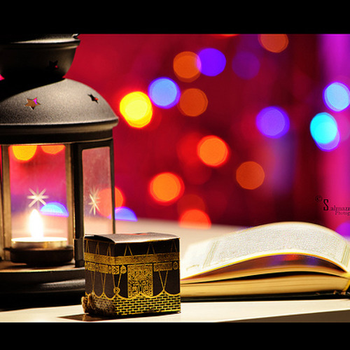 Beautiful Quran Recitation | Heart Touching   Surah al