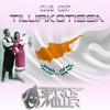 Mihalis Violaris - Tillirkotissa (S.Miller Club Edit)