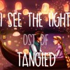 I see The Light - Tangled Soundtrack:)