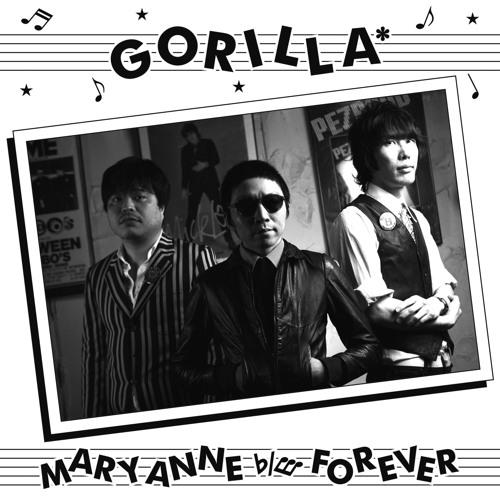 Gorilla - Mary Anne