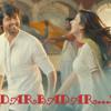 Darbadar | Na-Maloom Afraad | Pakistani Movie Song