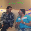Download احمد شيبه والعالمى اشرف البرنس الدنيا ماشيه بضهرها Mp3