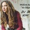 Μελίνα Ασλανίδου - Αν Πάρεις Πάλι (Edit 2014 Dj Dimitris)