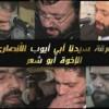 Download اتاني زماني + جل عن حلول.. السادة الاشراف الاخوة ابوشعر Mp3