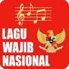 Lagu Wajib Nasional Hari Merdeka (17 Agustus)