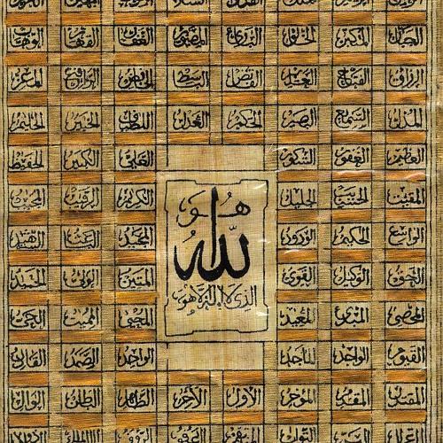 Asma Ul Husna 99 Names Of Allah Ptv Mp3 Free Download Archidev
