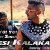 Desi Kalakar - (Yo Yo  Honey Sing) - Dj Shiva Sim