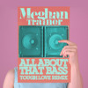 Meghan Trainor - All About That Bass (Tough Love Remix) [Epic Records]