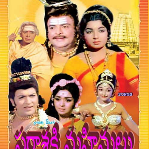 Ambika Narthanam