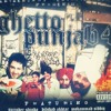 RAAT DA NA BOLE - DJ S - GHETTO PUNJAB VOL.4 ( H ATWAL EXCLUSIVE )