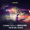 Download Deetox & Delete Ft Mc Livid - Do Or Die (THER-134) Mp3