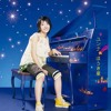 Houki Boshi - Younha - (Bleach)