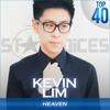 Kevin Lim  - Heaven (Bryan Adams) - Top 40 #SV3