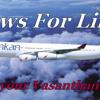 News For Life   - பஸ்ஸில் பயணிக்கும் பயணிகளின் உரிமைகள்