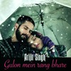 Gulon Mein Rang Bhare- Arijit Singh