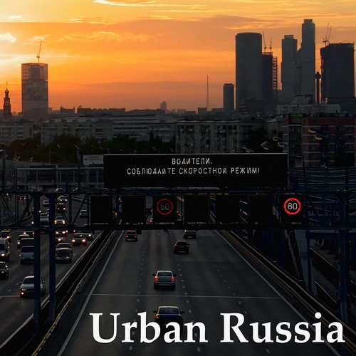 Urban Russia Sound Library (demo montage)
