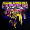 Afrika Bambaataa & The Soul Sonic Force - Planet Rock (Ultimate Mix)